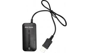 Real Cable iPlug BTX-HD optique