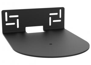 Sonos Amp - Cavus - Support mural horizontal - du sur mesure pour votre amplificateur HiFi Sonos Amp