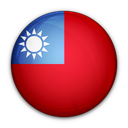 Fabricant taïwanais