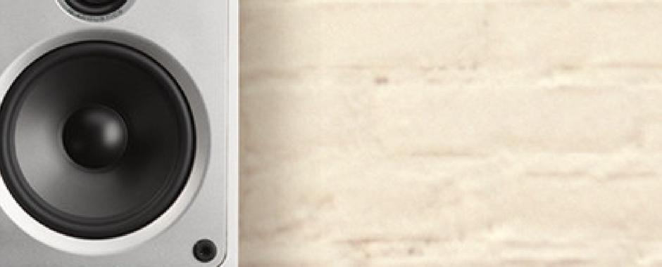 Concept 20 Q Acoustics